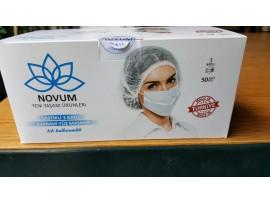 """Sağlık Bakanlığına Kayıtlı """"NOVUM"""" 3 Katlı Cerrahi Yüz Maskesi / 50 Adetlik Kutu"""